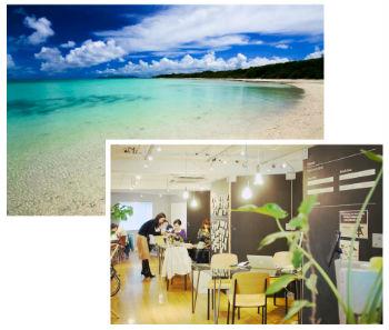 沖縄リゾートマンション