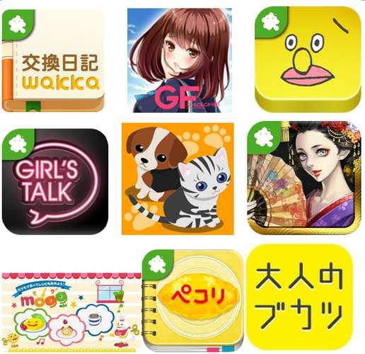 リリースされる様々なアプリ