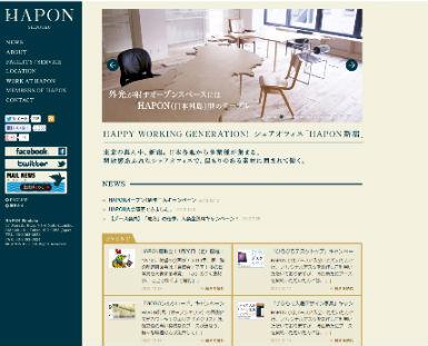 HAPPON新宿(コワーキングスペース)
