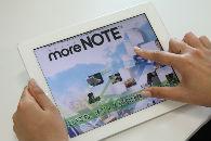 moreNOTE
