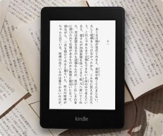 Kindleがようやく日本にも到着