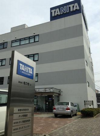 タニタの本社