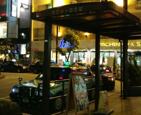 タクシー業界はどうなる?