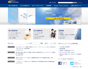 NTTコミュニケーションズ オフィシャルサイト