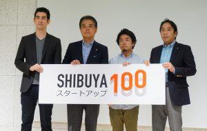 渋谷100