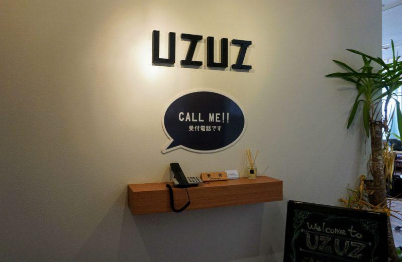 uzuzオフィス