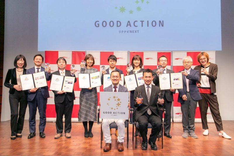 第6回GOOD ACTION受賞企業7社と審査員
