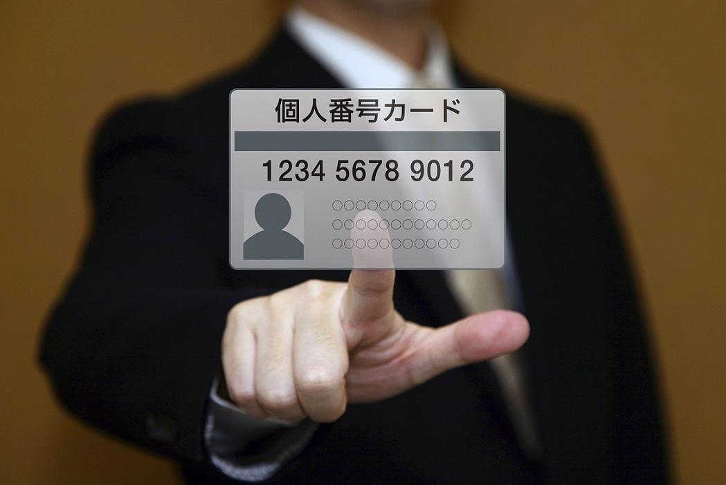 """""""マイナンバーで会社に副業はバレる?"""""""