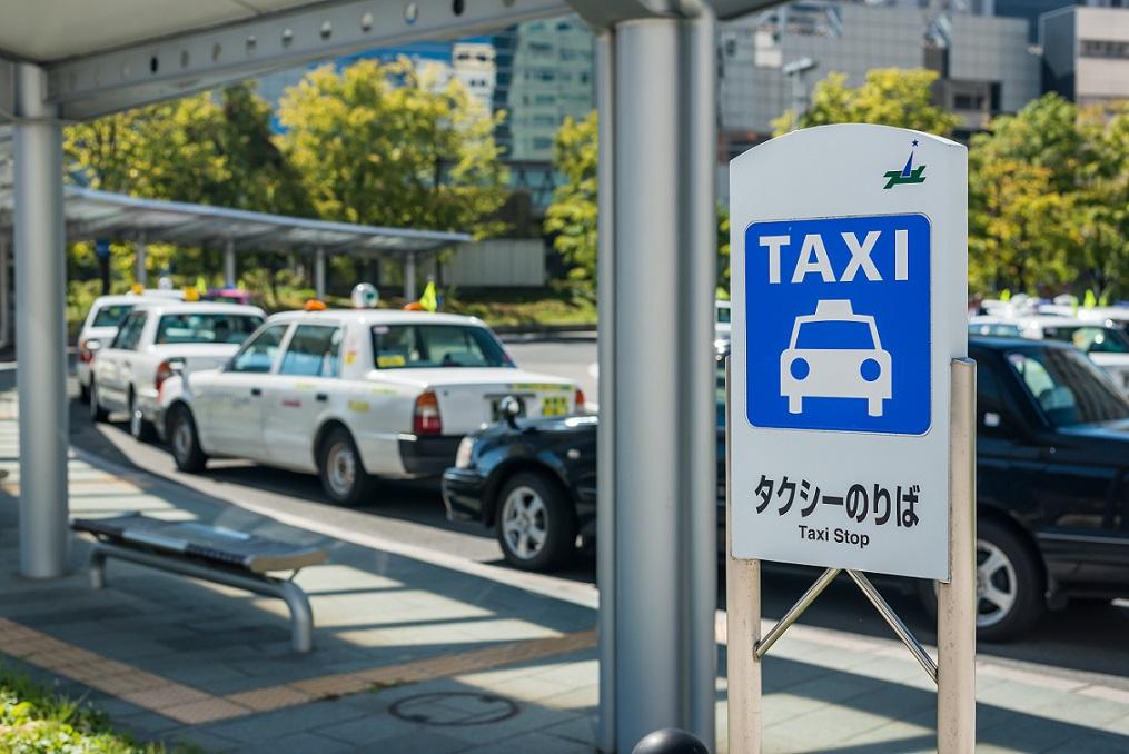 タクシーの経費の落とし方