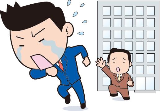 1か月で退職する新入社員への対処