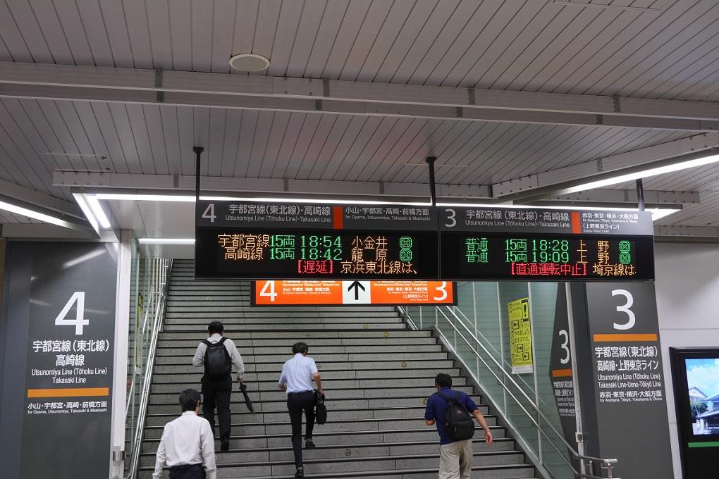 電車遅延が理由のビジネス被害、損害賠償請求できるか